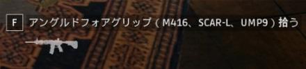 f:id:takachan8080:20170609151020j:plain