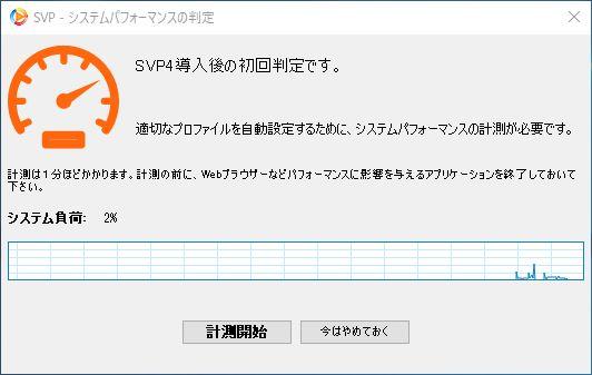 f:id:takachan8080:20170614211832j:plain