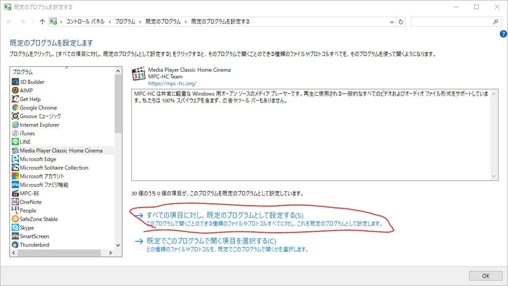 f:id:takachan8080:20170614214112j:plain