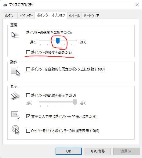 f:id:takachan8080:20170616122344j:plain
