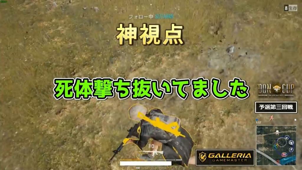 f:id:takachan8080:20170625144045j:plain