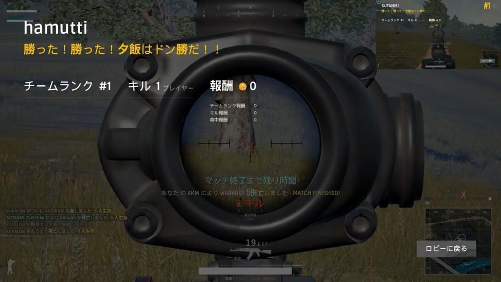 f:id:takachan8080:20170625144229j:plain