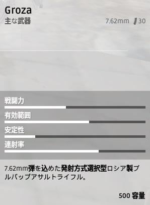 f:id:takachan8080:20170629164606j:plain