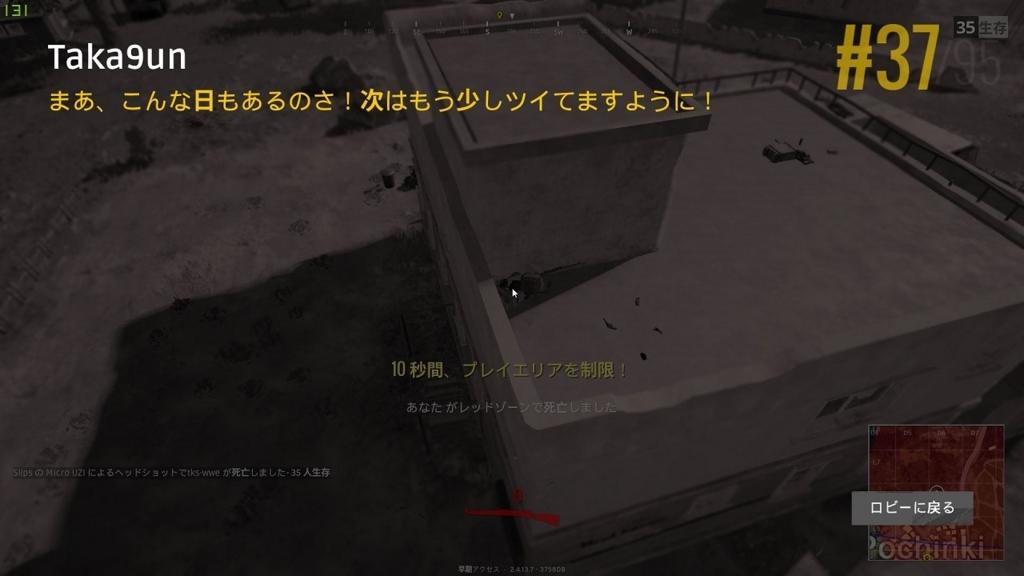 f:id:takachan8080:20170630203504j:plain