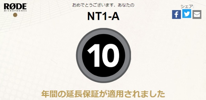 f:id:takachan8080:20170722133807j:plain