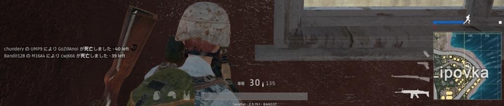 f:id:takachan8080:20170802184121j:plain