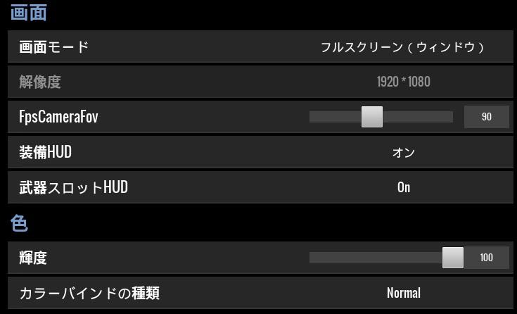 f:id:takachan8080:20170802192935j:plain