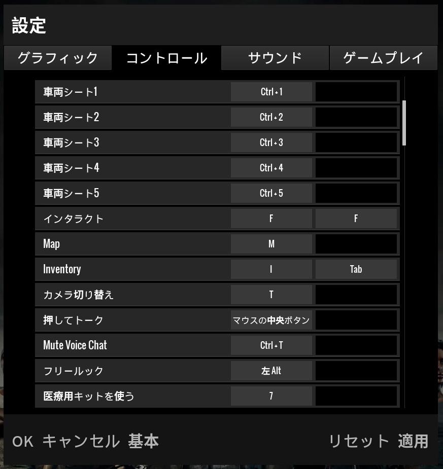 f:id:takachan8080:20170802192938j:plain