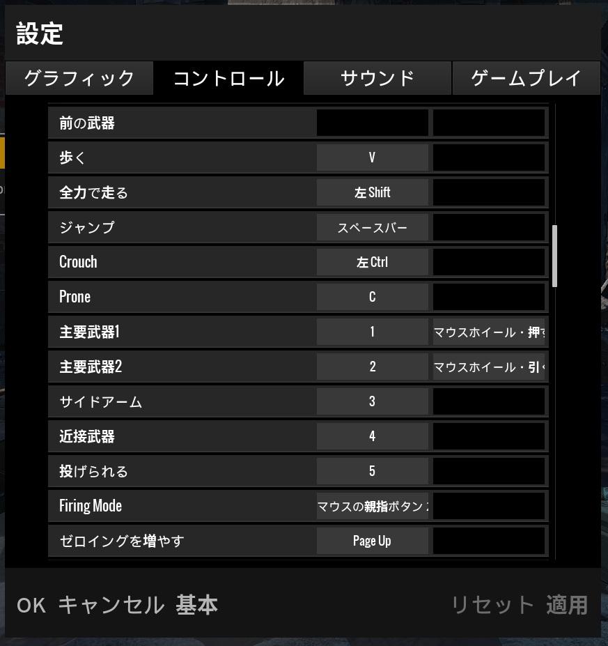 f:id:takachan8080:20170802194053j:plain