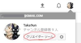 f:id:takachan8080:20170803213801j:plain