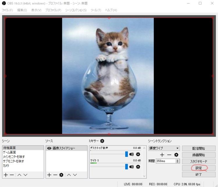 f:id:takachan8080:20170803215646j:plain
