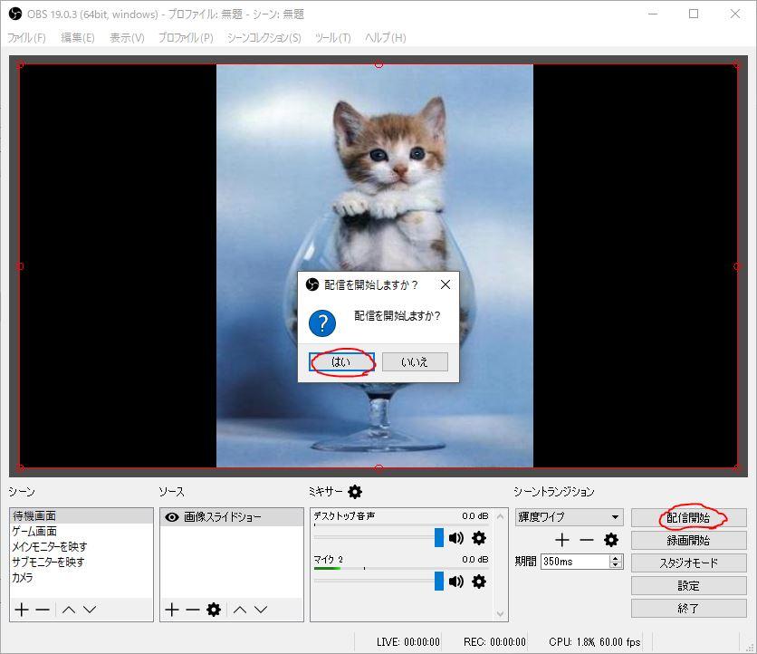 f:id:takachan8080:20170803221006j:plain
