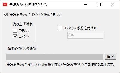 f:id:takachan8080:20170803222640j:plain