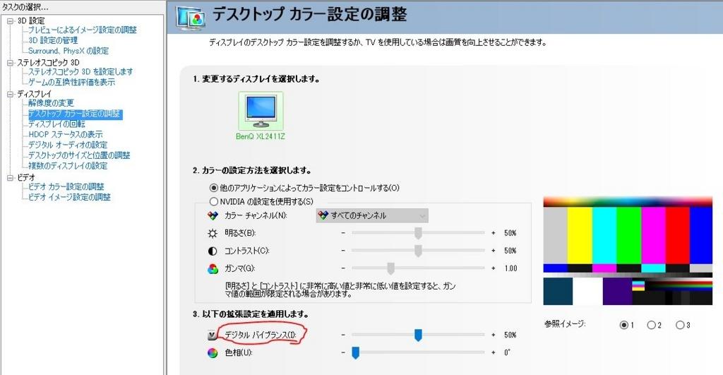 f:id:takachan8080:20170809152930j:plain