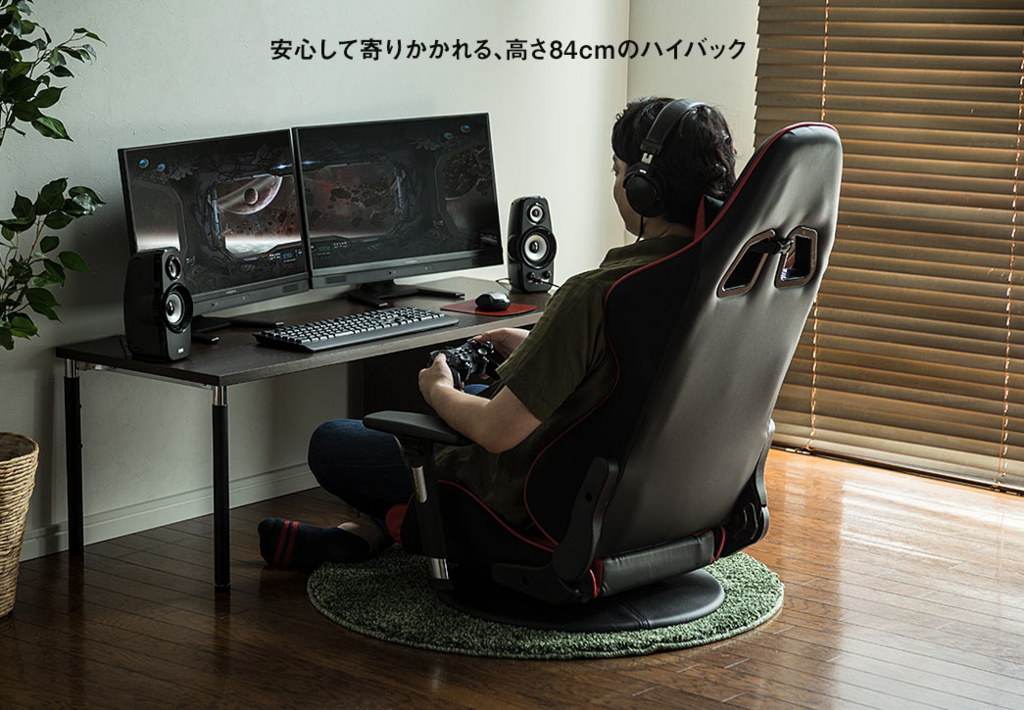f:id:takachan8080:20170814150225j:plain
