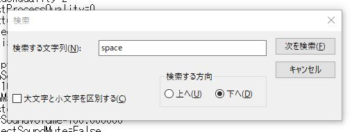 f:id:takachan8080:20170814160352j:plain