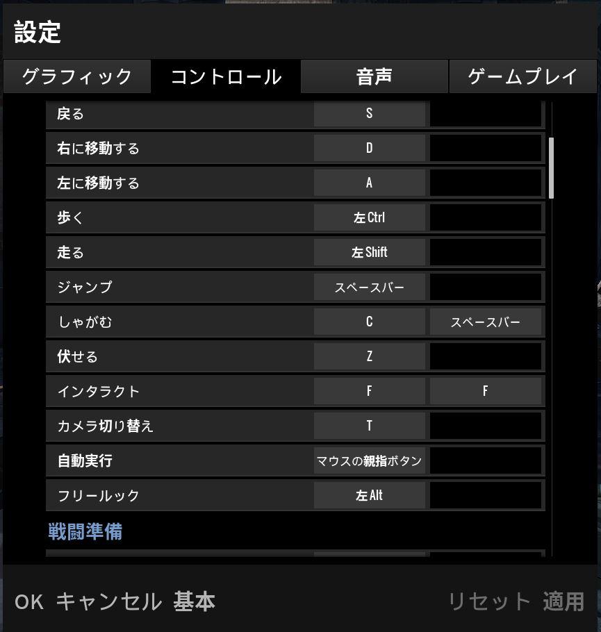 f:id:takachan8080:20170814160715j:plain