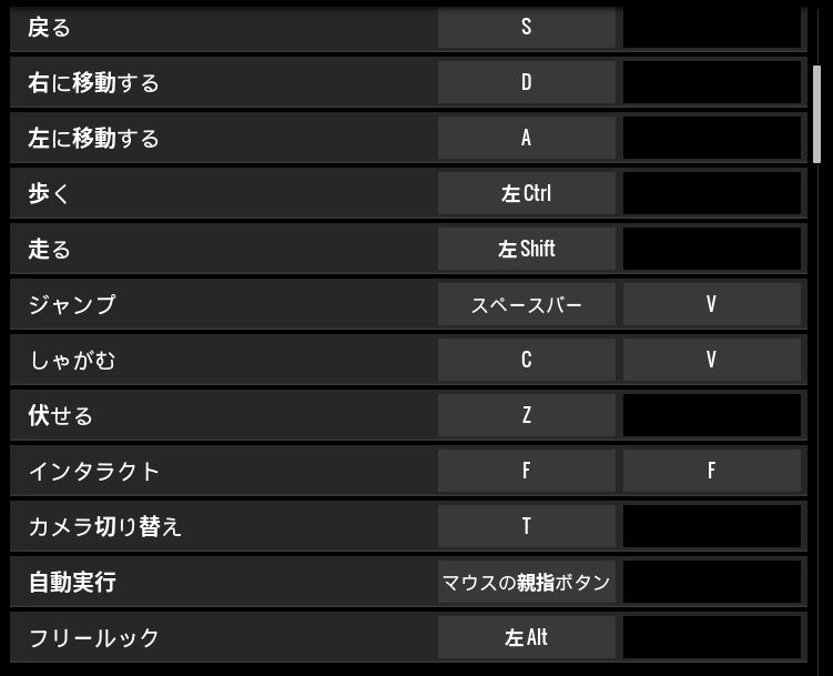 f:id:takachan8080:20170814161812j:plain