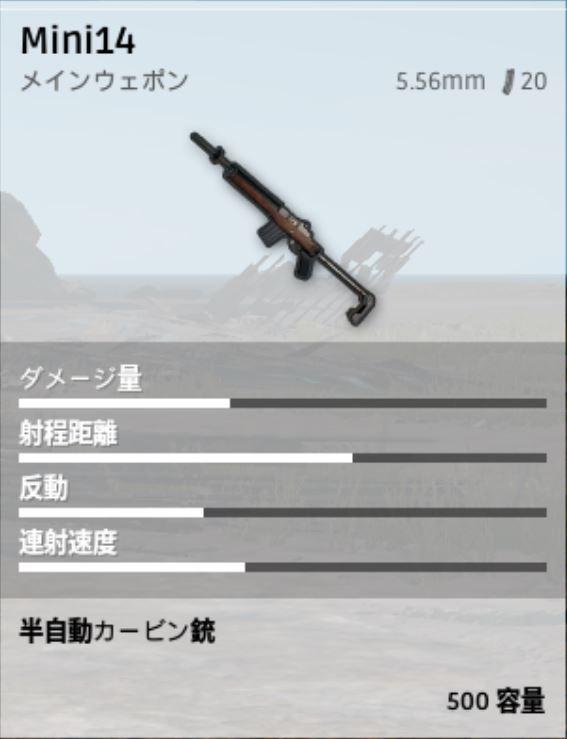 f:id:takachan8080:20170912161304j:plain