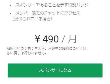 f:id:takachan8080:20170920162627j:plain