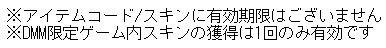 f:id:takachan8080:20170920185302j:plain
