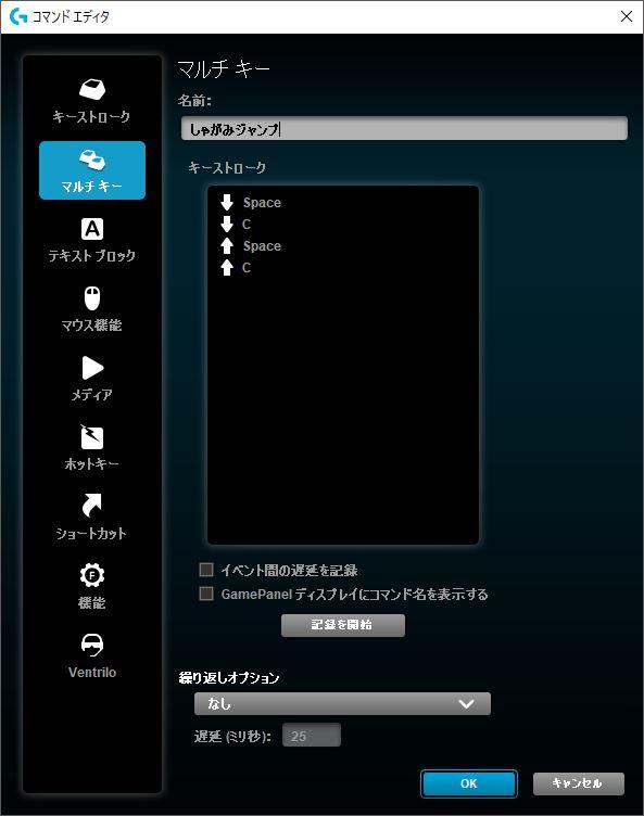 f:id:takachan8080:20170920213404j:plain