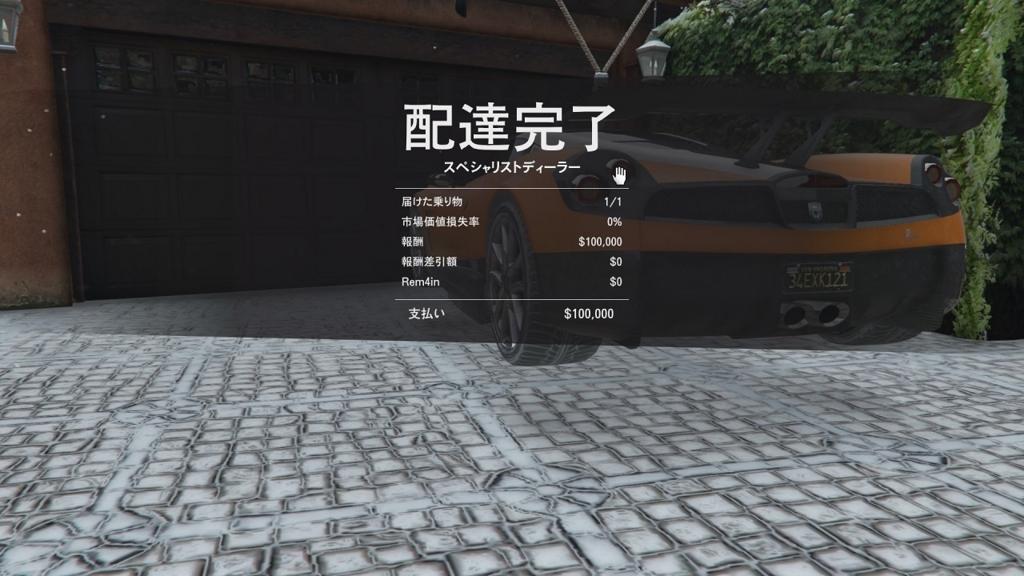 f:id:takachan8080:20171226081751j:plain