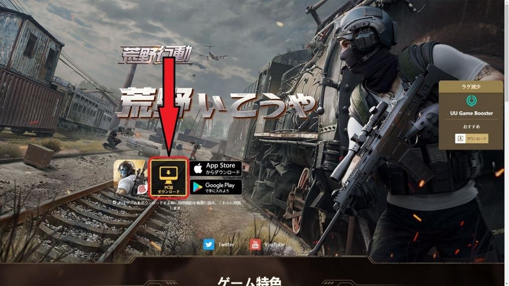 f:id:takachan8080:20180322205813j:plain