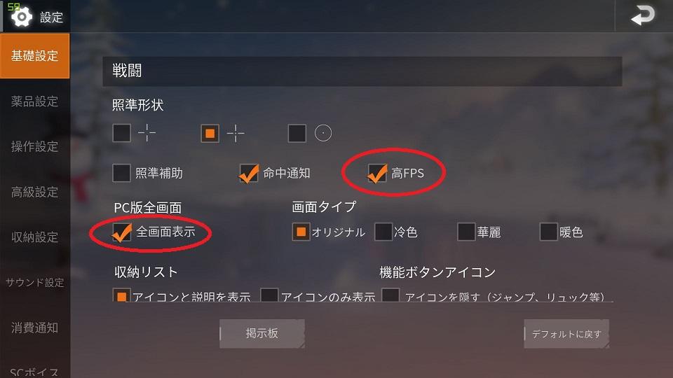f:id:takachan8080:20180322213615j:plain