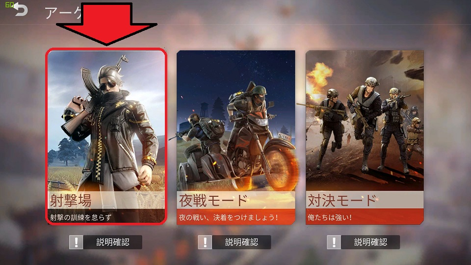 f:id:takachan8080:20180322215047j:plain