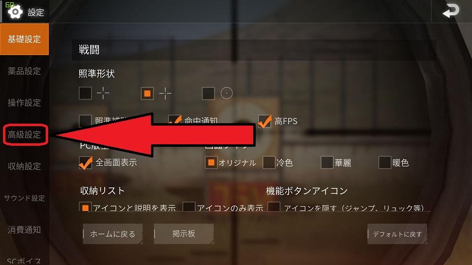 f:id:takachan8080:20180322215238j:plain
