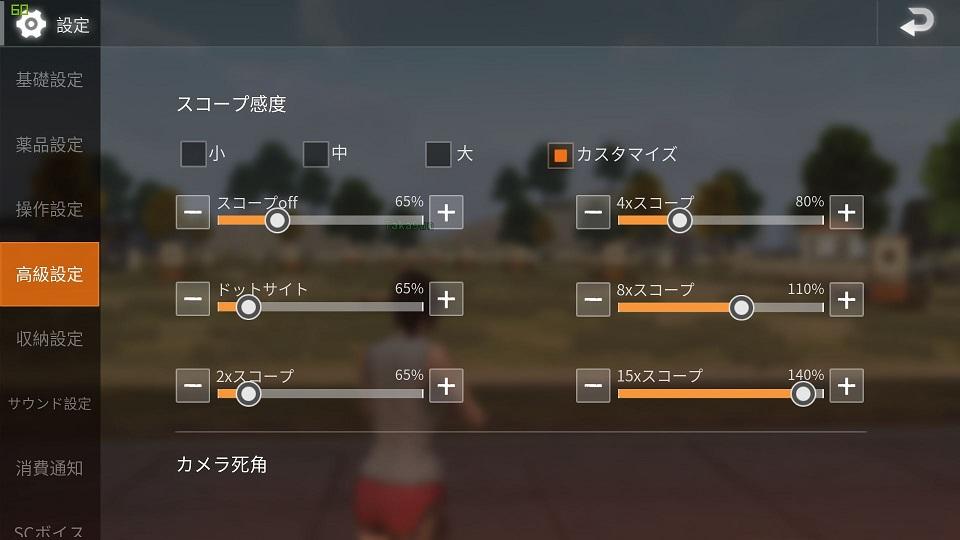 f:id:takachan8080:20180322215320j:plain