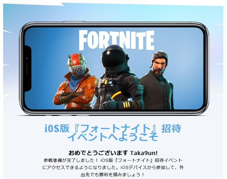 f:id:takachan8080:20180328022143j:plain