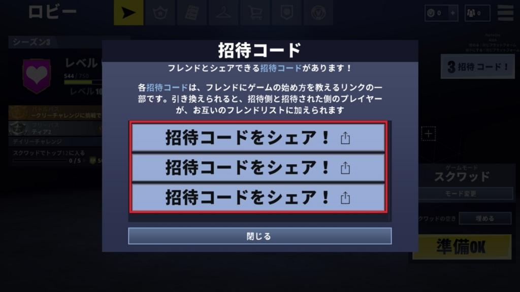 f:id:takachan8080:20180328023225j:plain