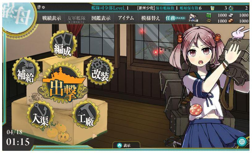f:id:takachan8080:20180503182541j:plain