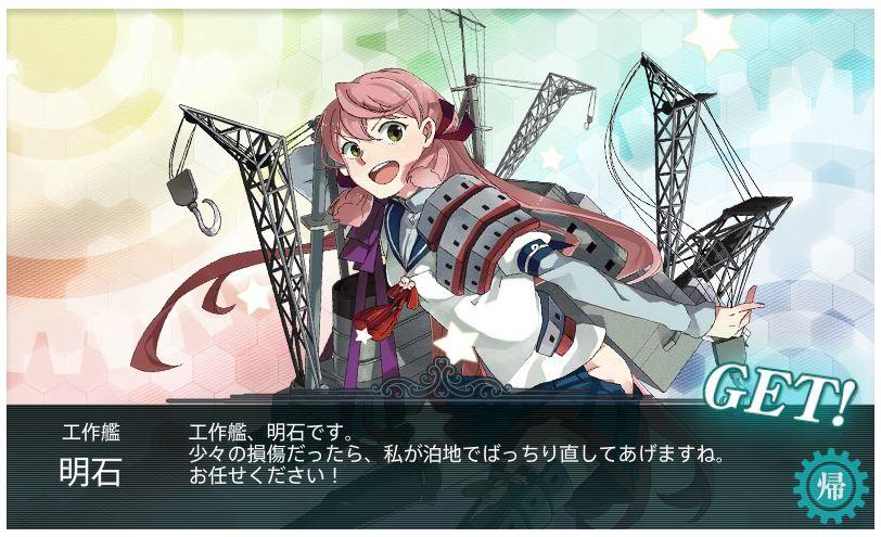 f:id:takachan8080:20180507212158j:plain