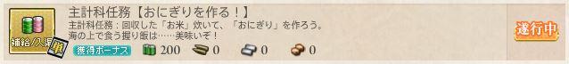 f:id:takachan8080:20180516044300j:plain