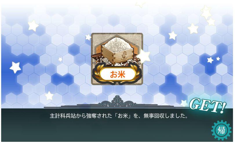f:id:takachan8080:20180516044900j:plain
