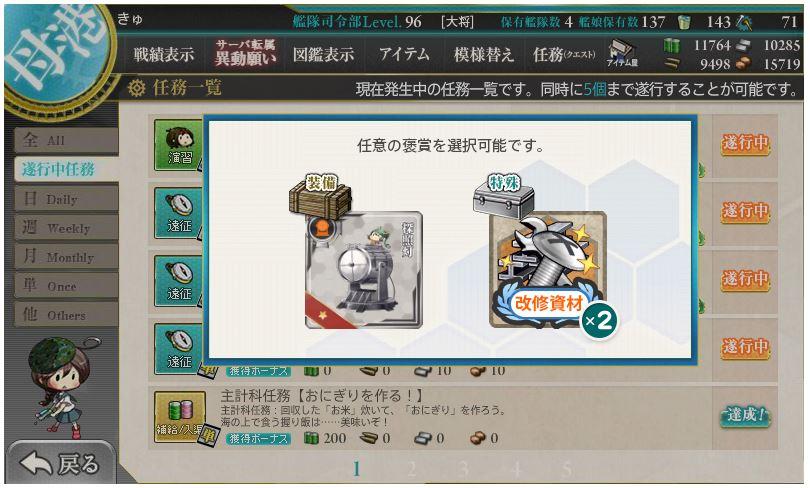 f:id:takachan8080:20180516045129j:plain