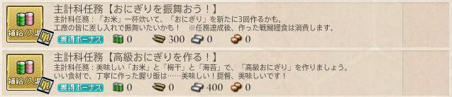 f:id:takachan8080:20180516045549j:plain