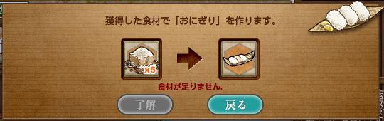 f:id:takachan8080:20180516045804j:plain