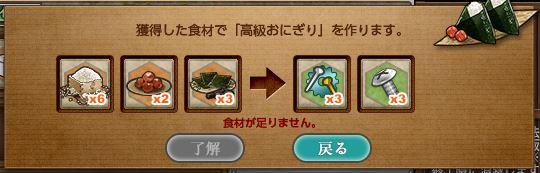 f:id:takachan8080:20180516050017j:plain