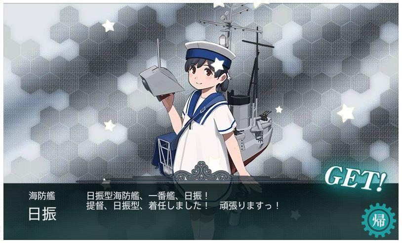 f:id:takachan8080:20180516050437j:plain