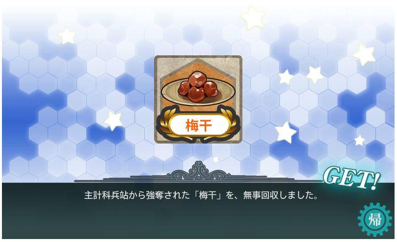 f:id:takachan8080:20180516121832j:plain