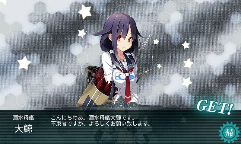 f:id:takachan8080:20180607005707j:plain