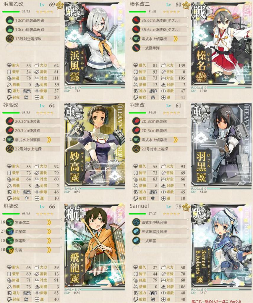 f:id:takachan8080:20180610173155p:plain