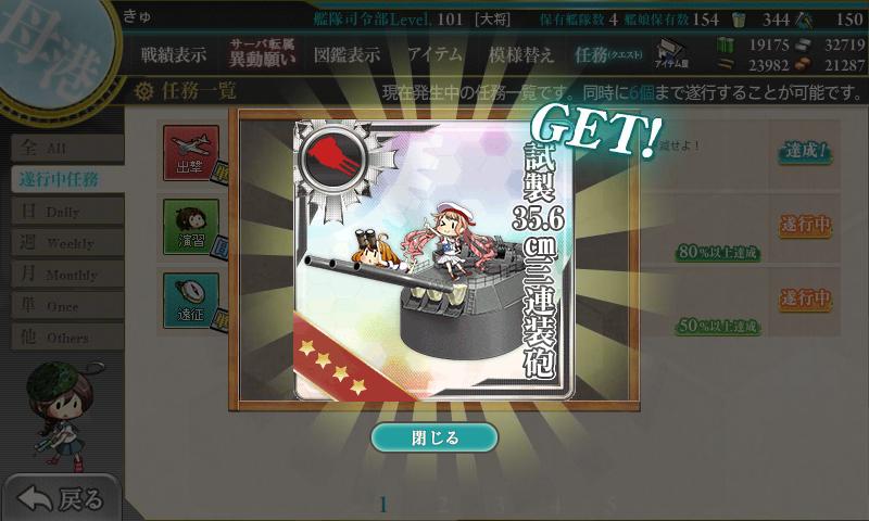 f:id:takachan8080:20180610174124p:plain