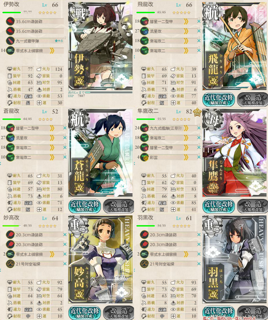 f:id:takachan8080:20180610174437p:plain