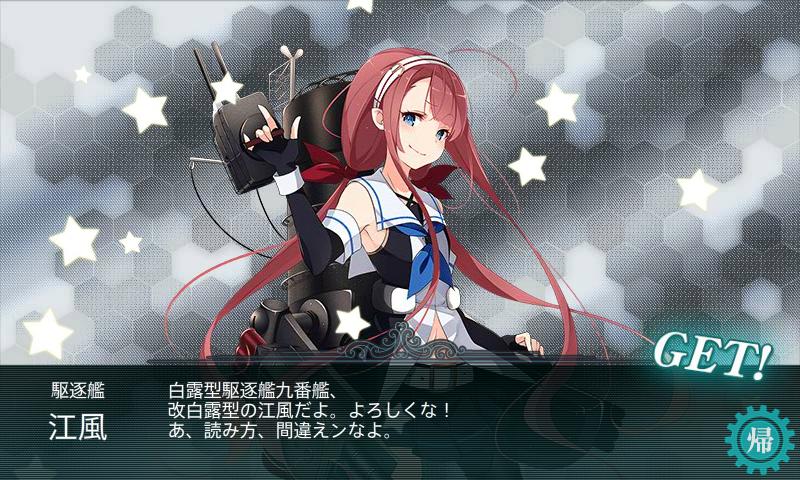 f:id:takachan8080:20180612031511p:plain