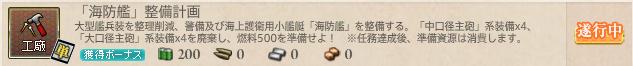 f:id:takachan8080:20180613215636p:plain
